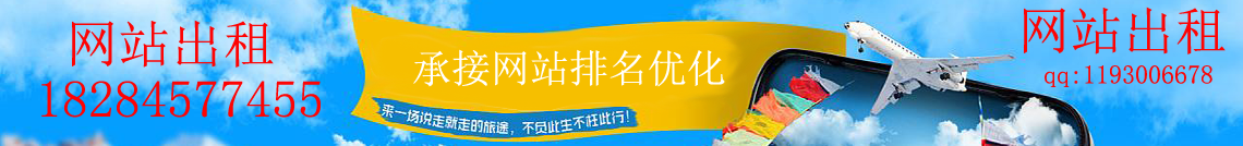稻城亚丁成人【大片】黄色组团活动
